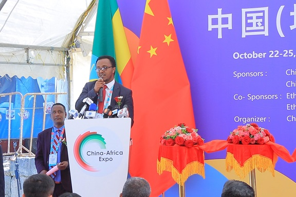 埃塞俄比亞投資局副局長塔馬斯?特瑪罕.jpg