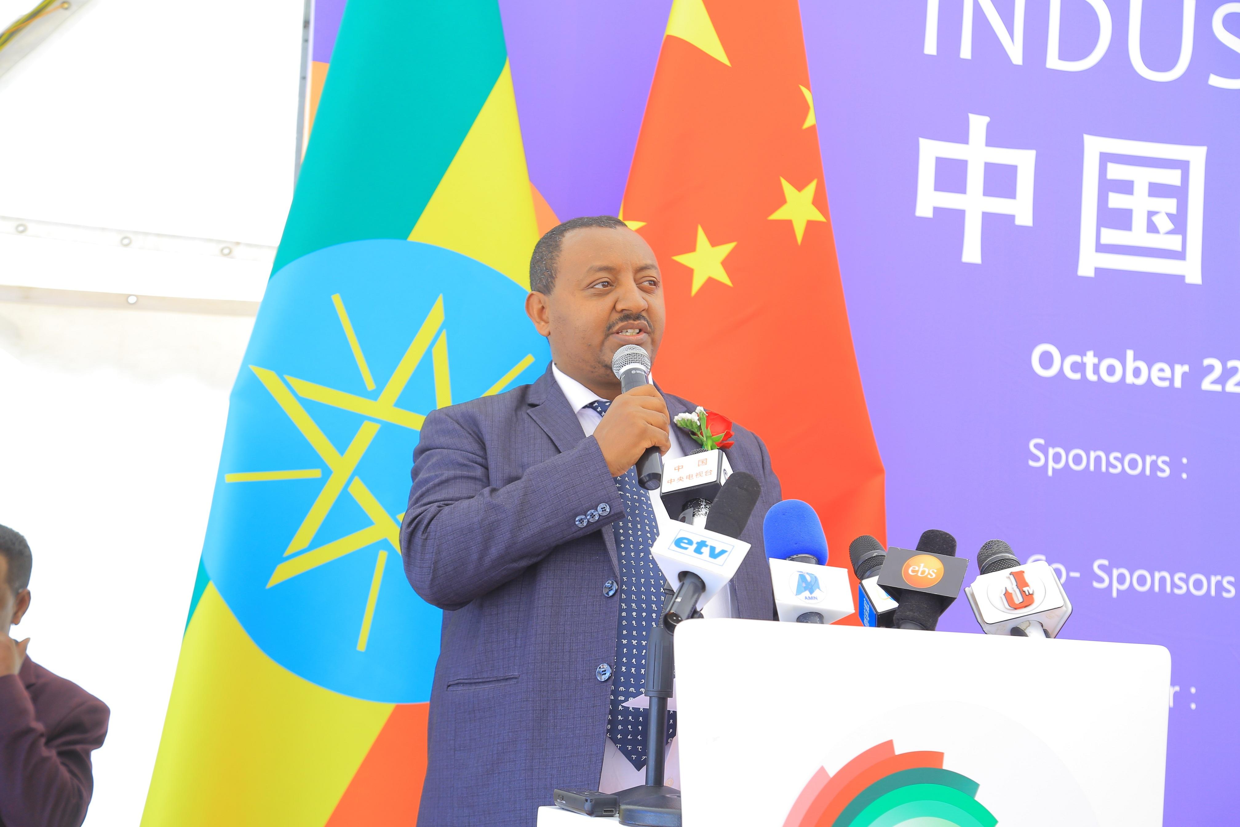 埃塞俄比亚商会与行业协会会长马拉库•埃泽泽.jpg